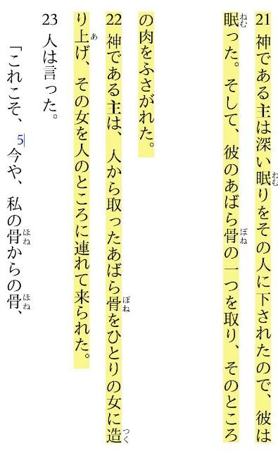 f:id:hoshishusaku:20180306144551j:image