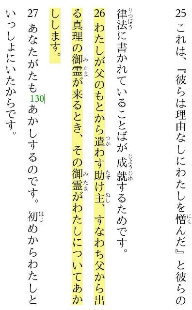 f:id:hoshishusaku:20180306144625j:image