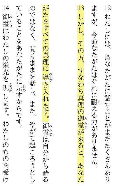 f:id:hoshishusaku:20180306144641j:image