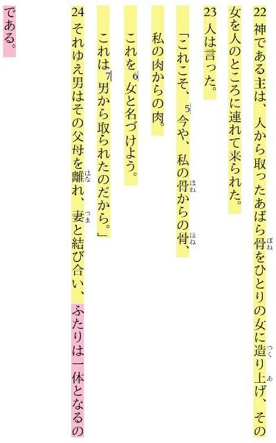f:id:hoshishusaku:20180307113334j:image