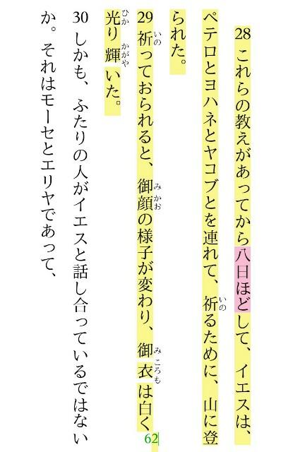 f:id:hoshishusaku:20180308075948j:image