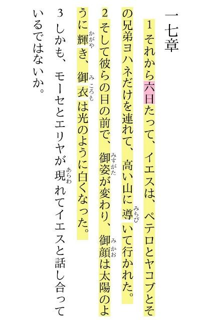 f:id:hoshishusaku:20180308080004j:image