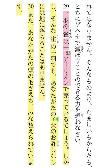 f:id:hoshishusaku:20180308080030j:image