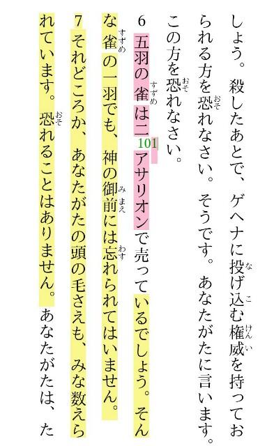 f:id:hoshishusaku:20180308080043j:image