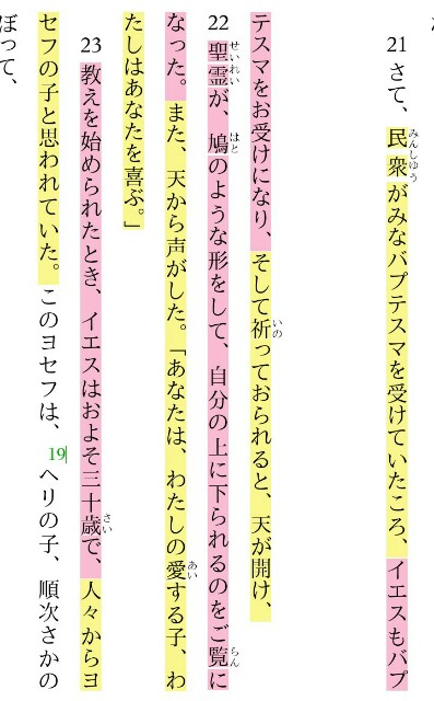 f:id:hoshishusaku:20180309122248j:image