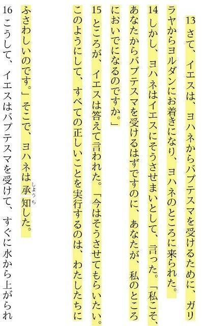 f:id:hoshishusaku:20180310071612j:image