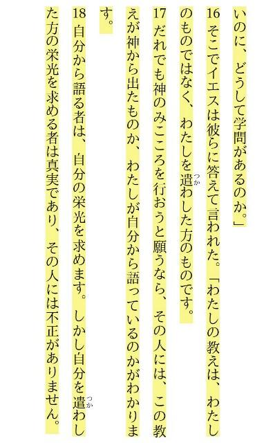 f:id:hoshishusaku:20180310071635j:image