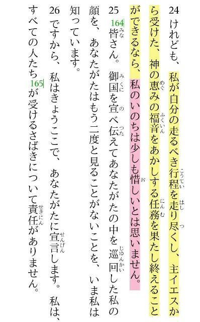 f:id:hoshishusaku:20180313150645j:image