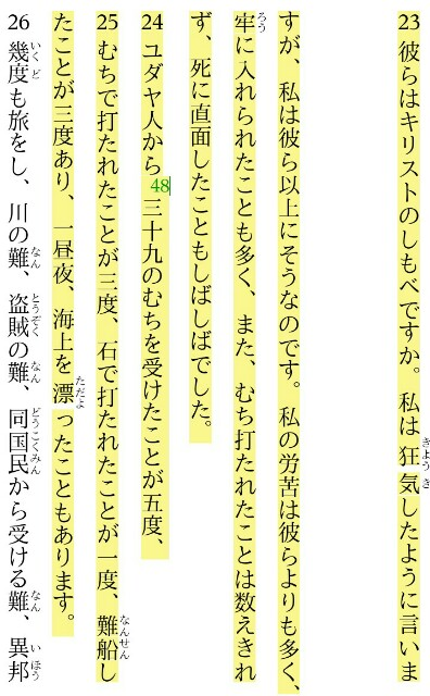 f:id:hoshishusaku:20180313160652j:image