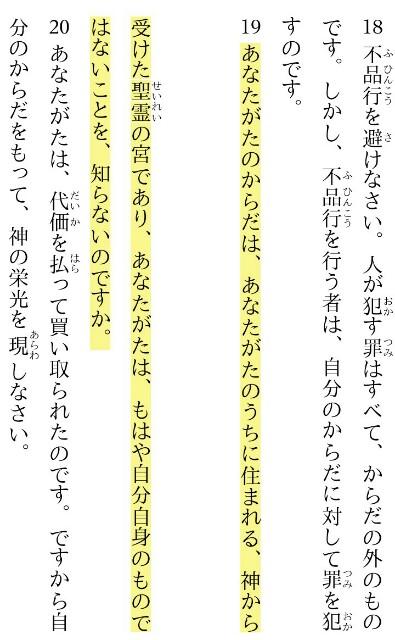 f:id:hoshishusaku:20180325040532j:image