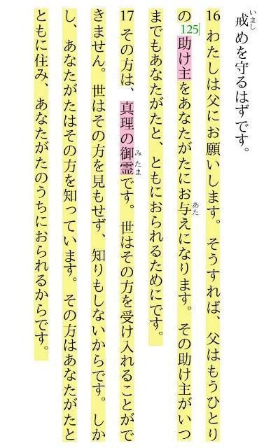 f:id:hoshishusaku:20180325040545j:image