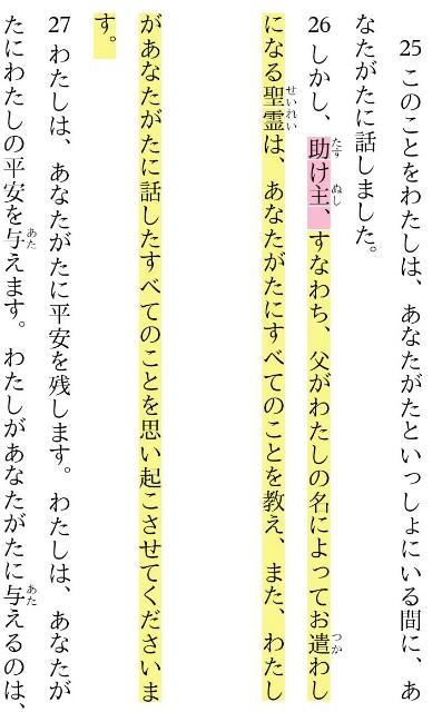f:id:hoshishusaku:20180325040557j:image