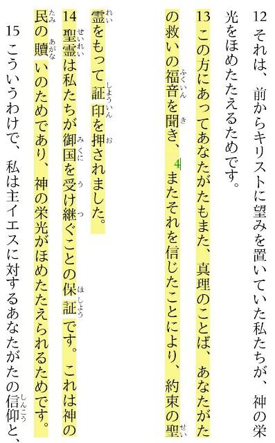 f:id:hoshishusaku:20180325040610j:image
