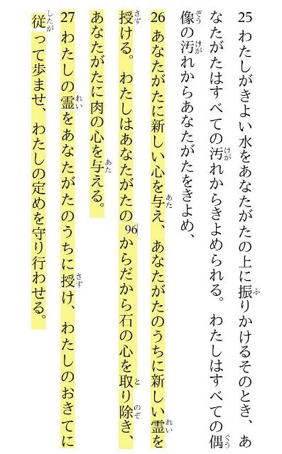 f:id:hoshishusaku:20180327073008j:image