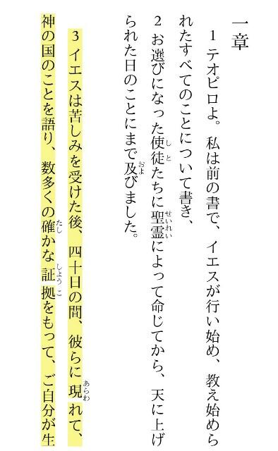 f:id:hoshishusaku:20180327073023j:image