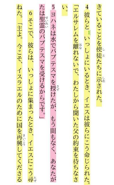 f:id:hoshishusaku:20180327073036j:image
