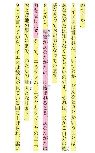 f:id:hoshishusaku:20180327073049j:image
