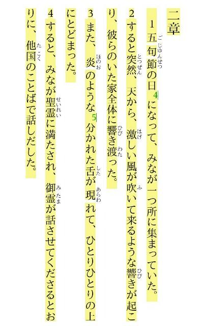f:id:hoshishusaku:20180327073103j:image