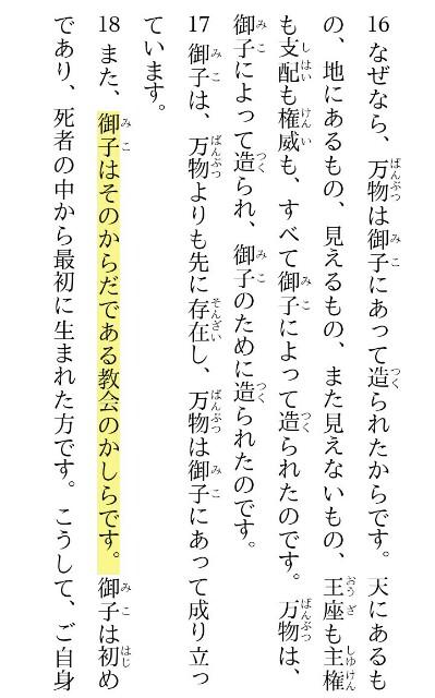 f:id:hoshishusaku:20180327073115j:image