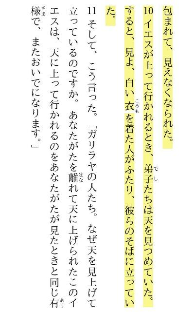 f:id:hoshishusaku:20180327074344j:image
