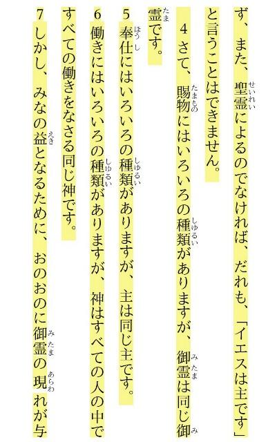f:id:hoshishusaku:20180328175352j:image