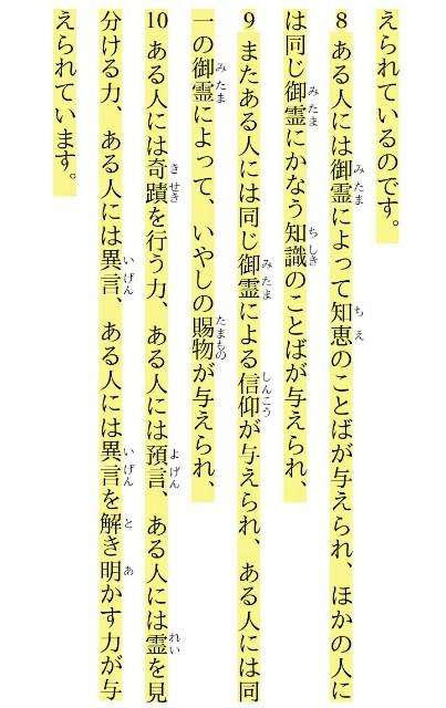 f:id:hoshishusaku:20180328175404j:image