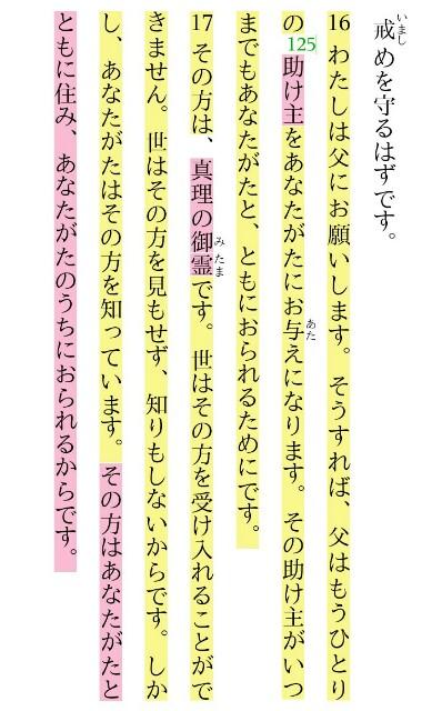 f:id:hoshishusaku:20180328175416j:image