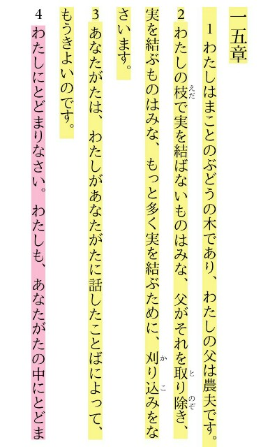 f:id:hoshishusaku:20180401043921j:image