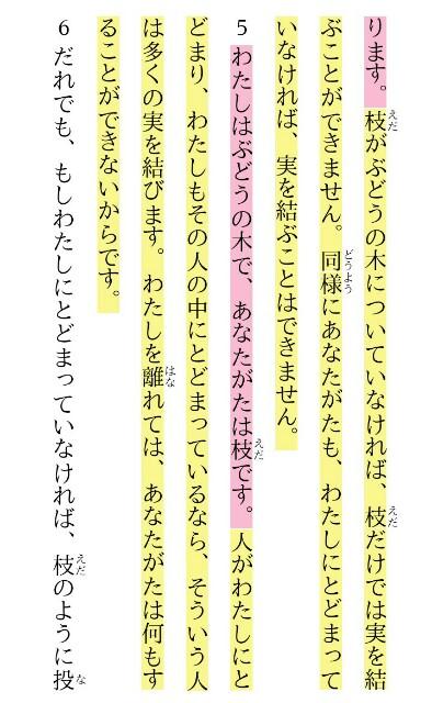 f:id:hoshishusaku:20180401043933j:image