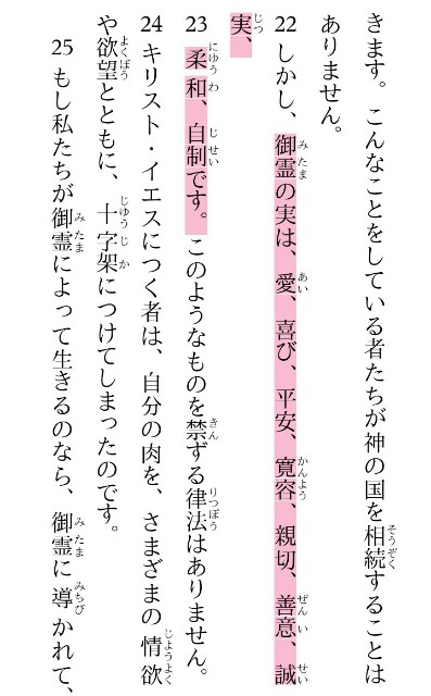 f:id:hoshishusaku:20180401043948j:image