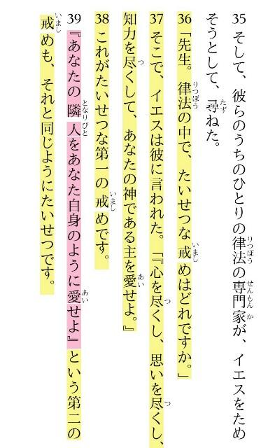 f:id:hoshishusaku:20180401044001j:image
