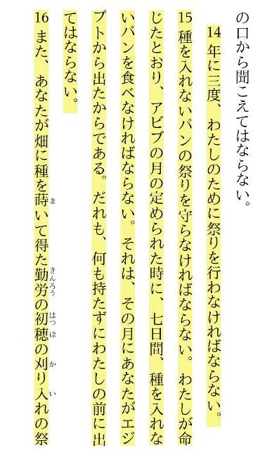 f:id:hoshishusaku:20180403045540j:image