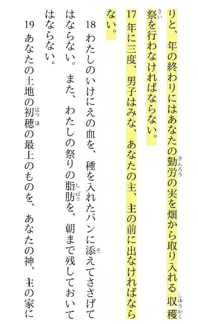 f:id:hoshishusaku:20180403045554j:image