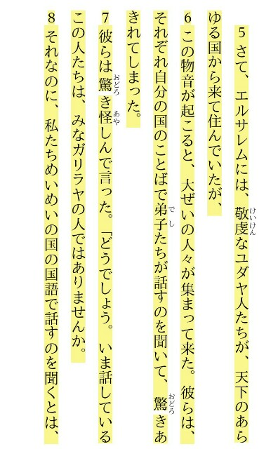 f:id:hoshishusaku:20180403045619j:image