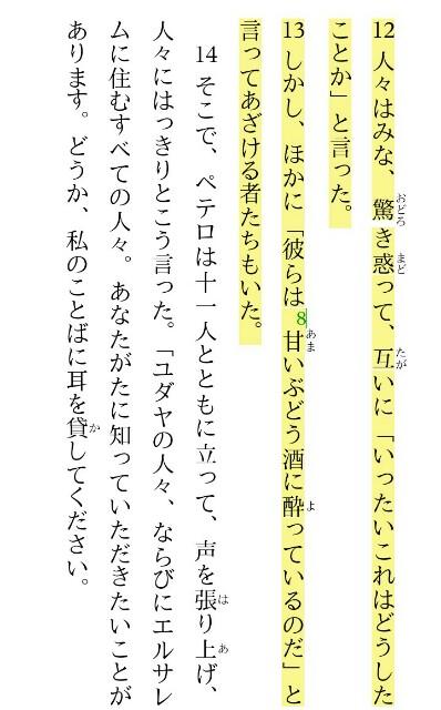 f:id:hoshishusaku:20180403045644j:image