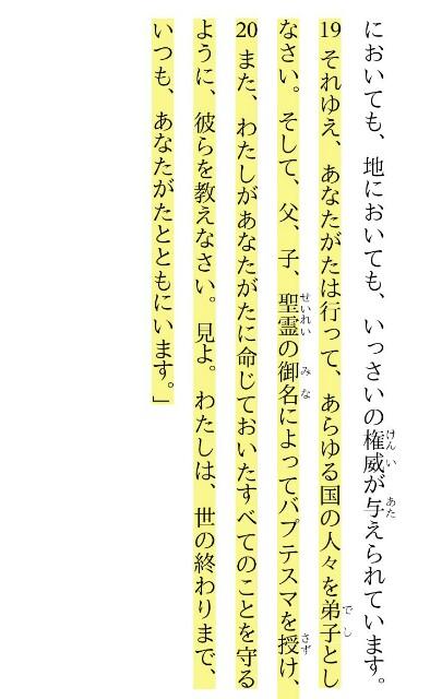 f:id:hoshishusaku:20180403045744j:image