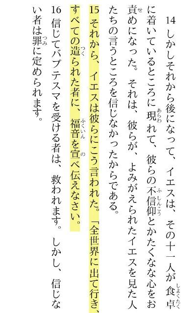 f:id:hoshishusaku:20180403045755j:image