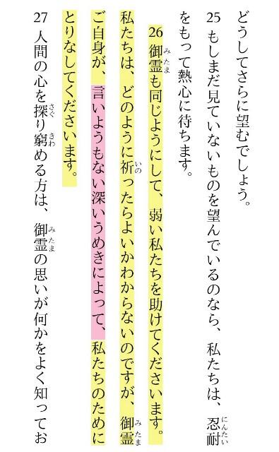 f:id:hoshishusaku:20180405063834j:image