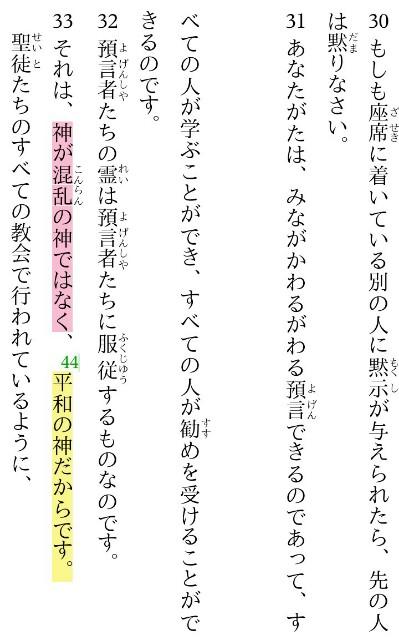 f:id:hoshishusaku:20180405063847j:image