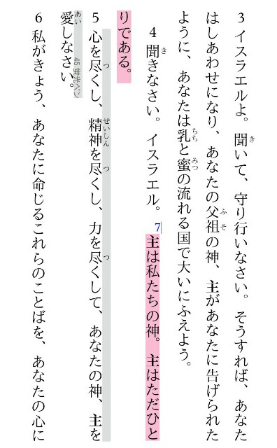 f:id:hoshishusaku:20180408070928j:image