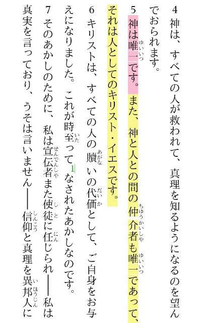 f:id:hoshishusaku:20180408070942j:image