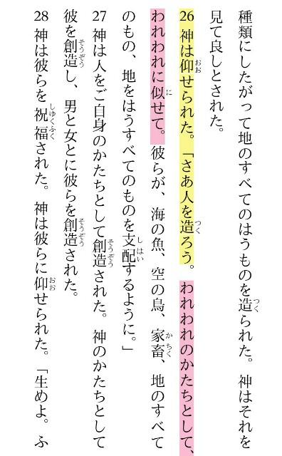 f:id:hoshishusaku:20180408070959j:image