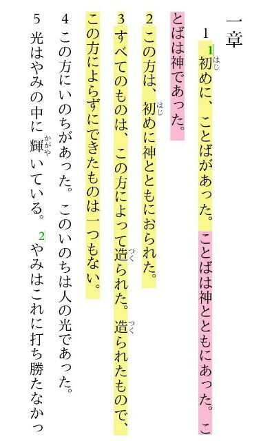 f:id:hoshishusaku:20180408071012j:image