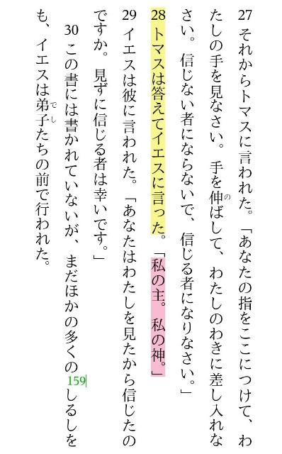 f:id:hoshishusaku:20180410070031j:image