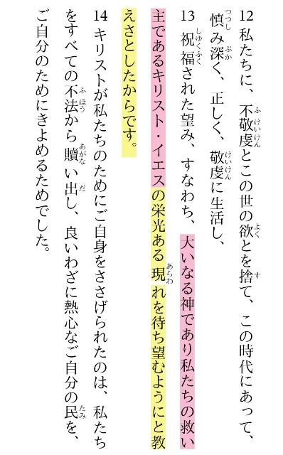 f:id:hoshishusaku:20180410070048j:image