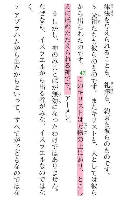 f:id:hoshishusaku:20180410070059j:image
