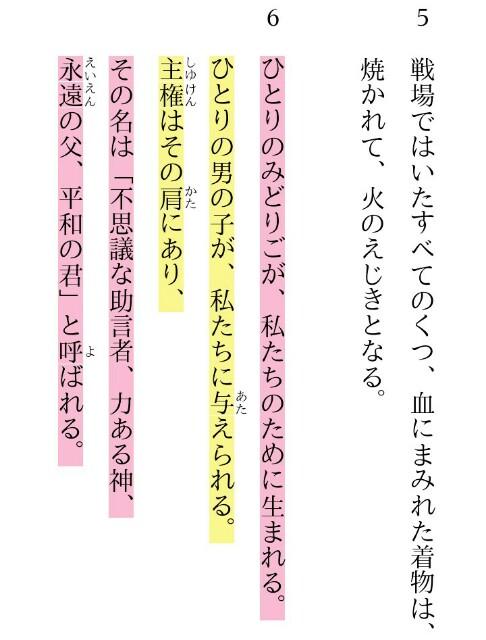 f:id:hoshishusaku:20180410070112j:image