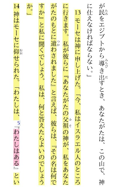 f:id:hoshishusaku:20180412042857j:image
