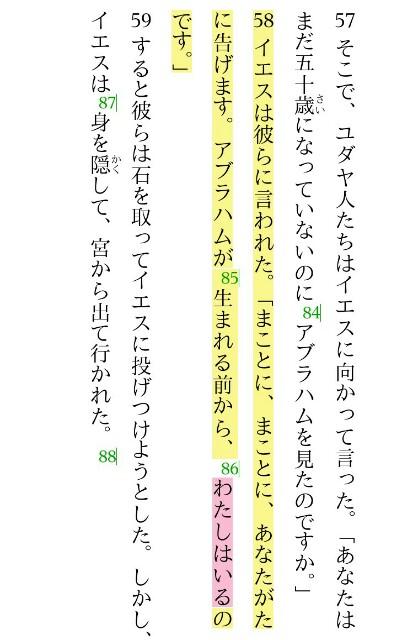 f:id:hoshishusaku:20180412042923j:image