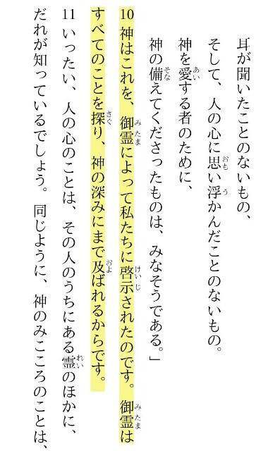 f:id:hoshishusaku:20180417045354j:image